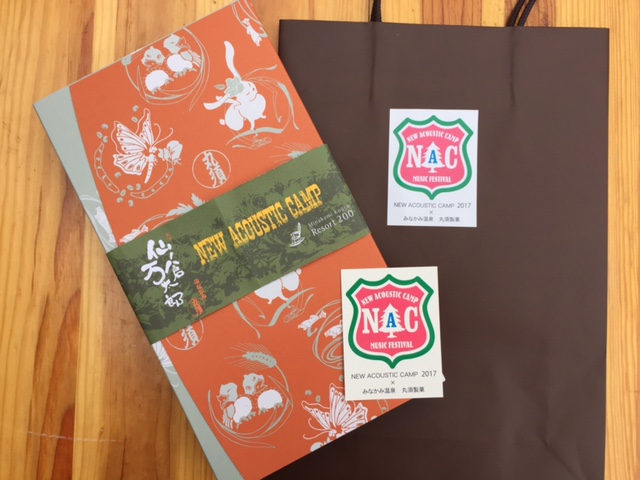NAC2017万太郎パッケージ写真